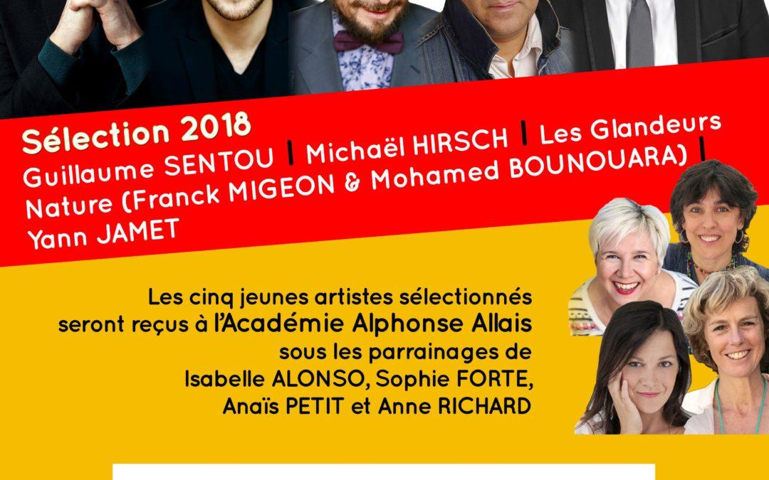 Lundi 1er octobre 2018 à 20h  FESTIV'ALLAIS 2eme édition