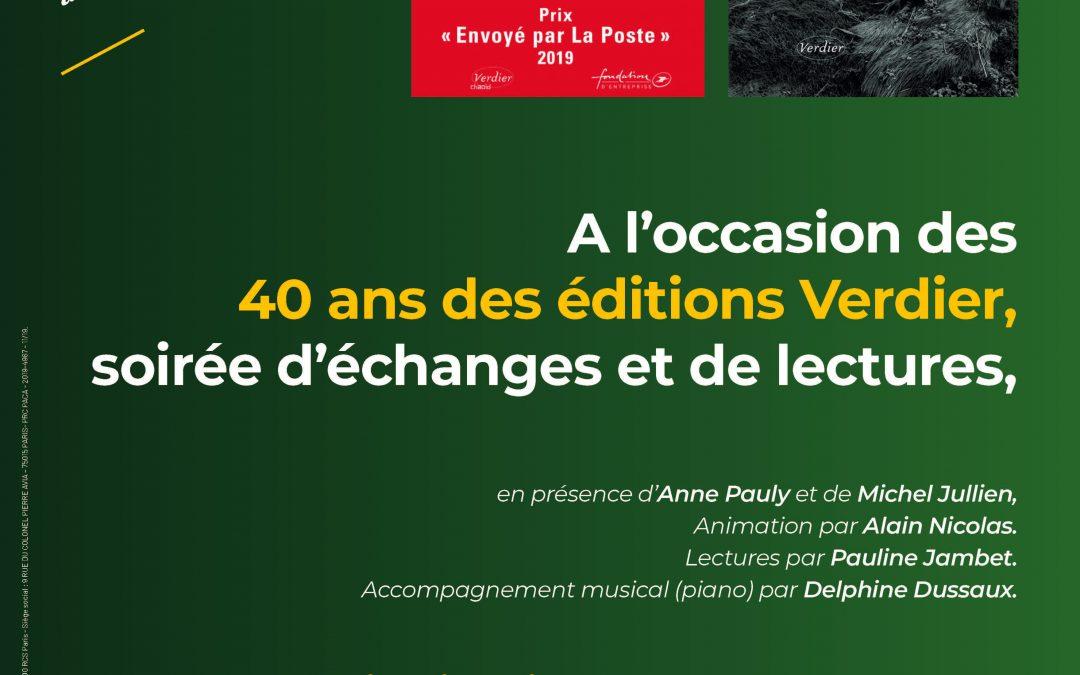 Mardi 21 janvier : Fondation La Poste