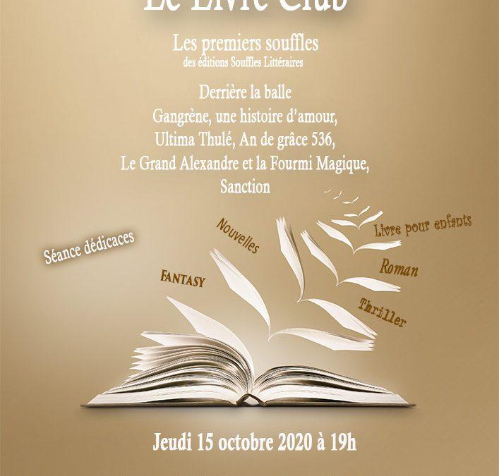 Jeudi 15 octobre 2020 : Livre Club