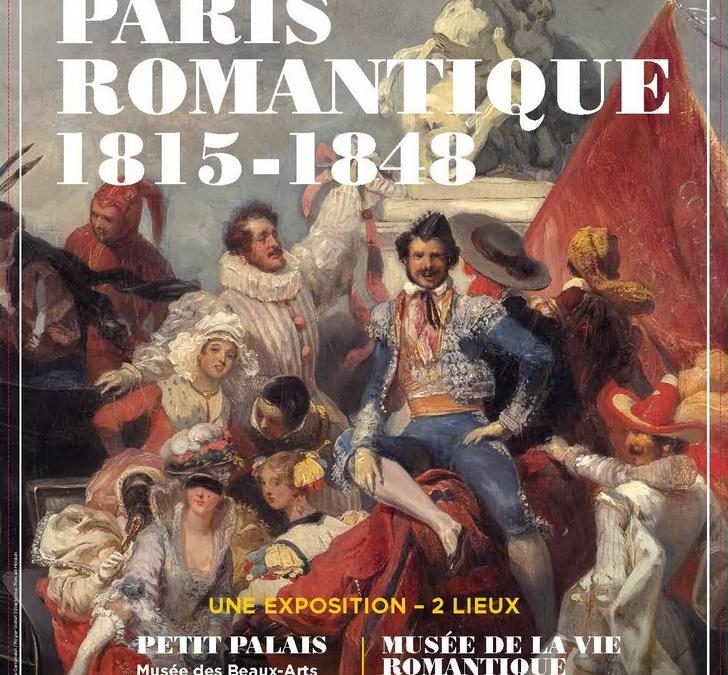 "Mercredi 26 juin : Exposition ""Paris romantique"""